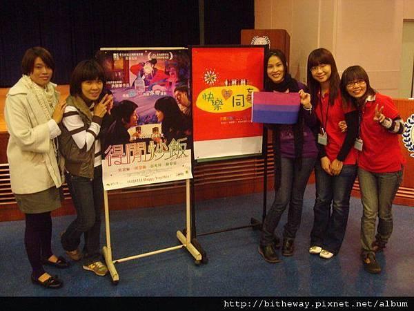 《得閒炒飯》觀影座談@弘光大學 20110309