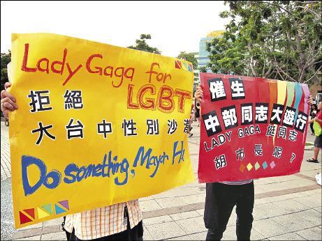 20110703 卡卡挺同志,胡市長呢?催生中部同志遊行