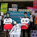 反對立院延宕性平教育  揭發真愛空殼真相記者會 20110801