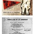永恆的月之亮面 女同志記錄片@台中自己的房間 20111020