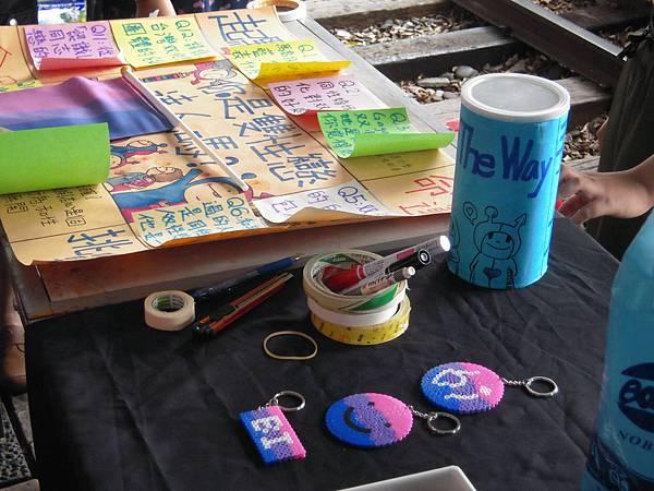 2012新竹彩虹文化祭 第二屆