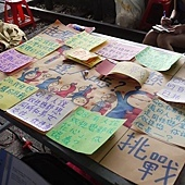 2013新竹彩虹文化祭