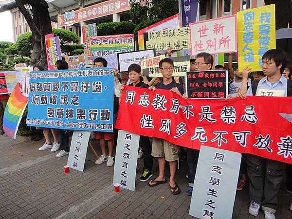 《友善台灣聯盟》20110512