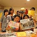2010 「挺台中同志」相片串聯活動 2