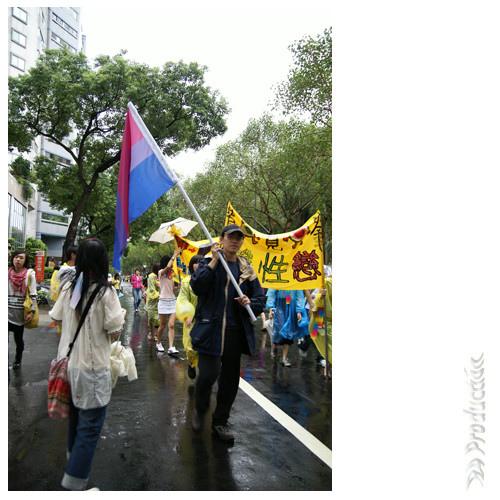 台灣的雙性戀在哪裡--