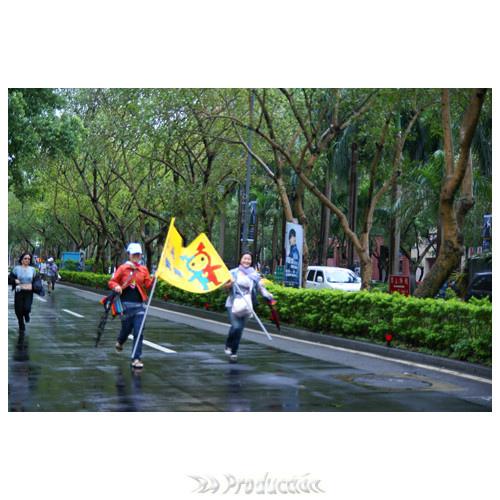 衝啊~台灣第一個雙性戀社群--