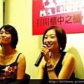 雙性戀新書座談會@晶晶 070630