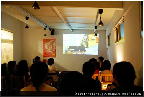 《愛情雙向道》女性影展映前座談會@小小書房 081011