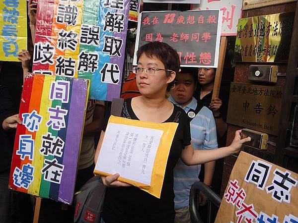 《友善台灣聯盟》成員們赴地檢署按鈴申告 20110512