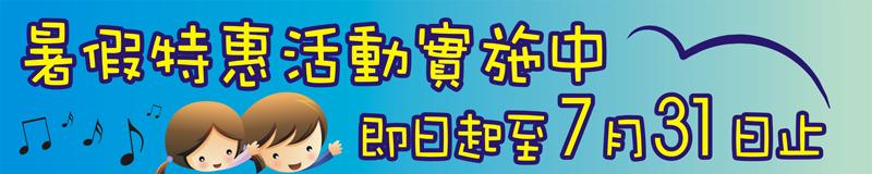 帆布-小荳苗暑期