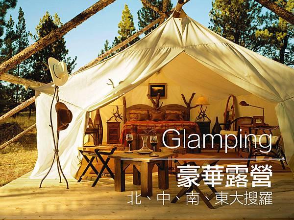 Glamping open.jpg