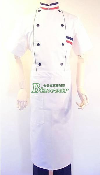 白色半身圍裙