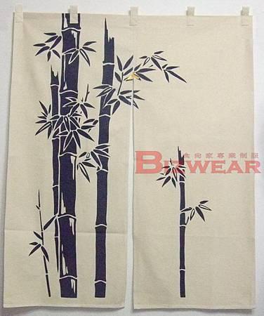 2片竹子米底