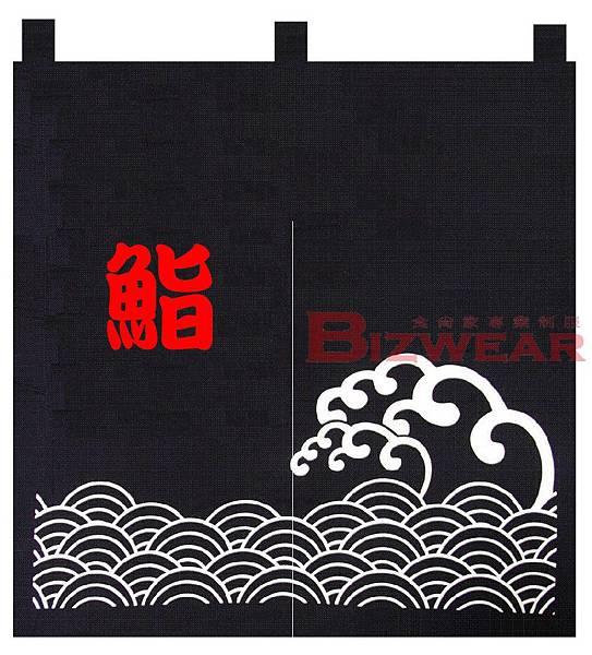 2片寬90高110 日式海浪加鮨