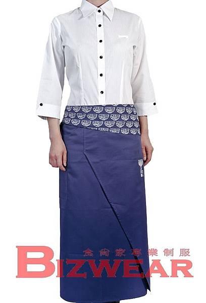 白色襯衫 反折開叉長圍裙