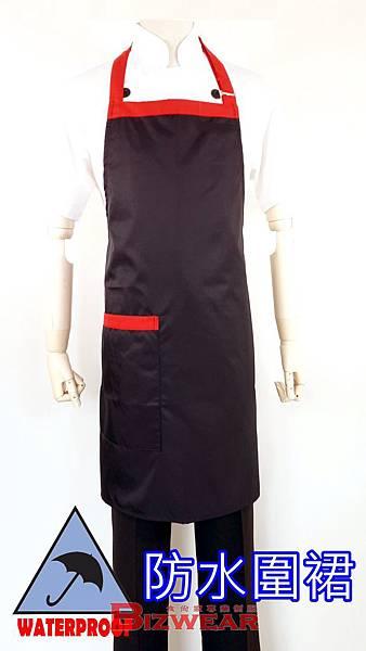 紅黑配全身防水圍裙