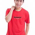 排汗T恤紅色素色.jpg