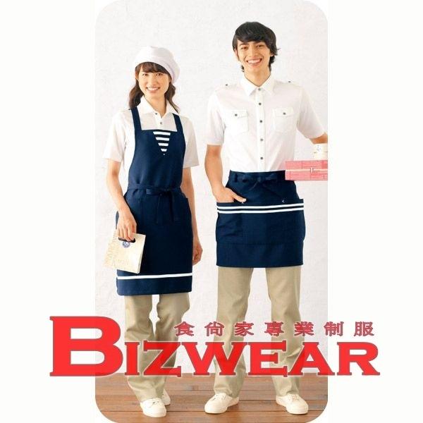 uniform-store_7027322_2.jpg
