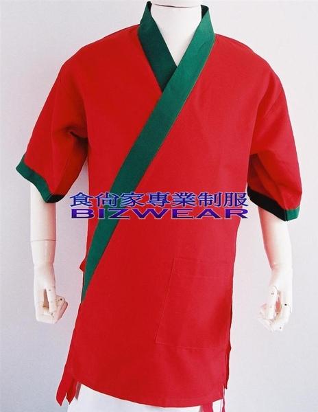 素大紅-素色綠領.jpg