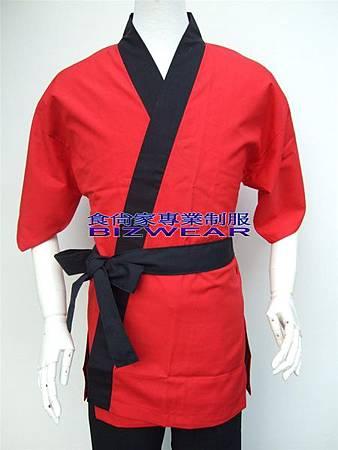 素大紅-黑領綁腰.jpg