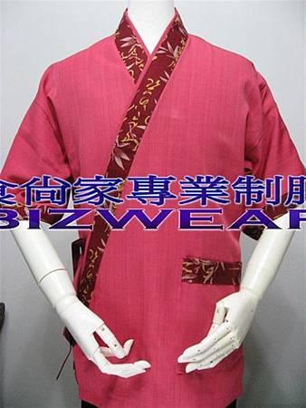 素粉紅-紅竹葉領.jpg