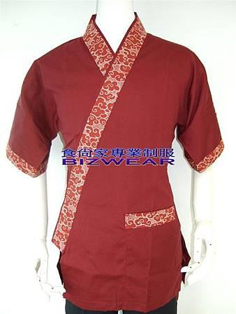 素棗紅-紅色雲彩領.jpg