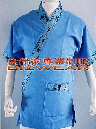 素水藍-水藍竹葉領.jpg