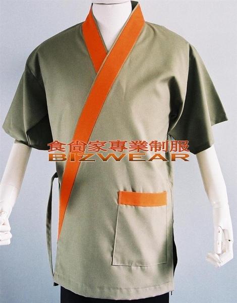 素橄欖綠-橘領.jpg