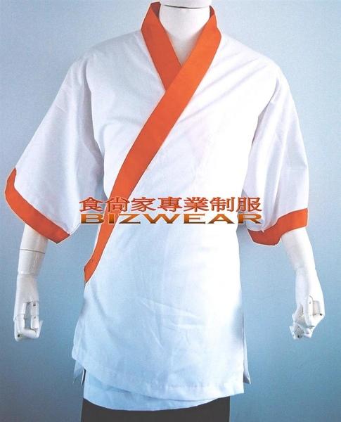 素白-橘領.jpg