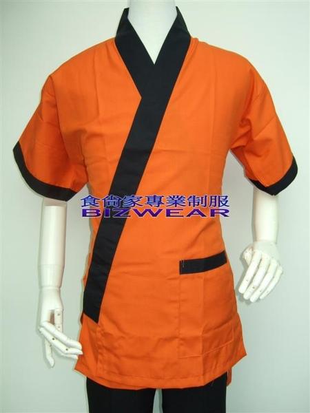 素橘-黑領.jpg
