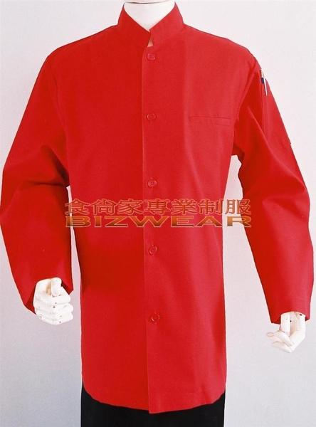 中山紅色長袖.jpg