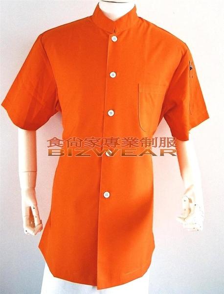 中山橘色.jpg