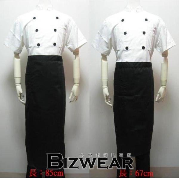 XL圍裙及XL加長圍裙