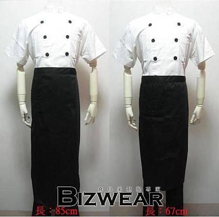 半截式圍裙.jpg
