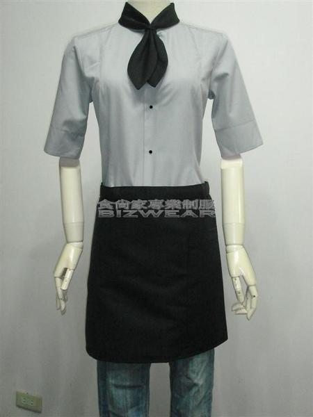 半身圍裙S