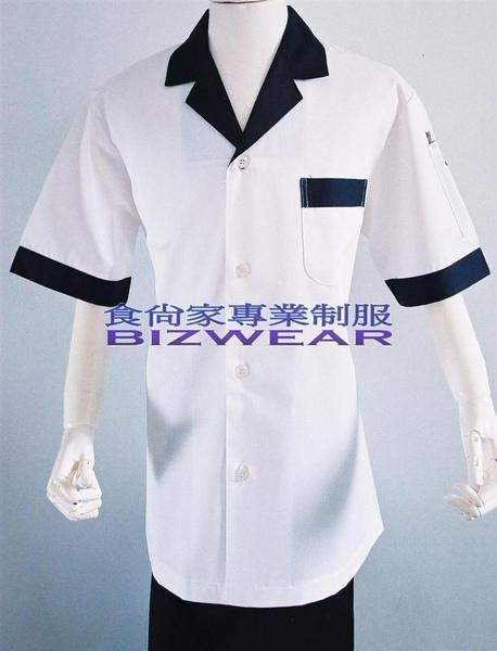 國民領上衣.jpg
