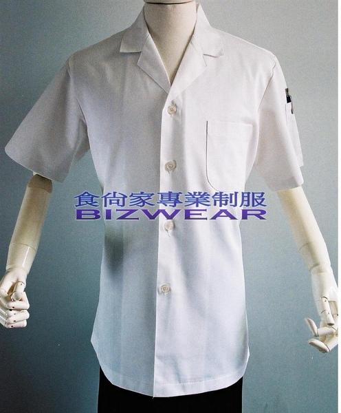 國民領廚師服.jpg