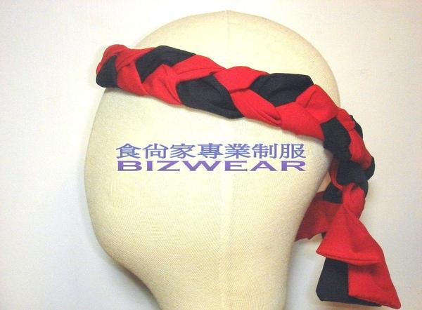 紅麻花.jpg