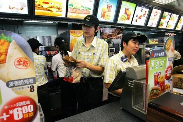 china MC 2.jpg