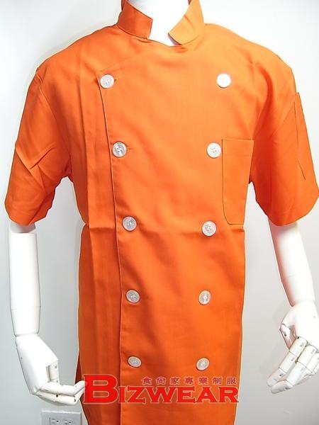 廚衣橘底白釦.jpg