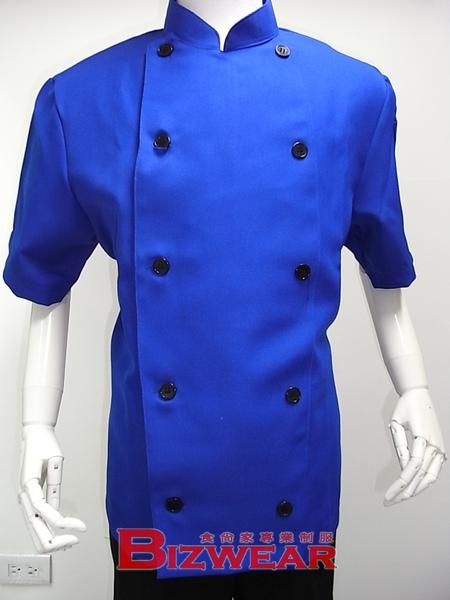 主廚寶藍底黑釦短袖.jpg