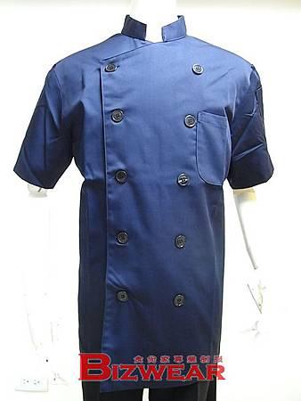 廚衣丈青底黑釦短袖.jpg