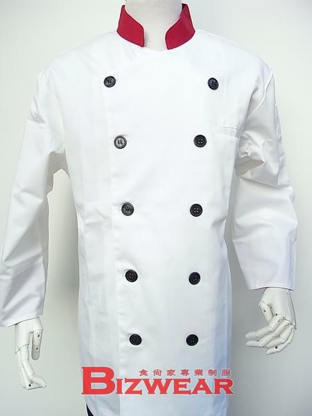 廚衣白底紅領黑釦.jpg