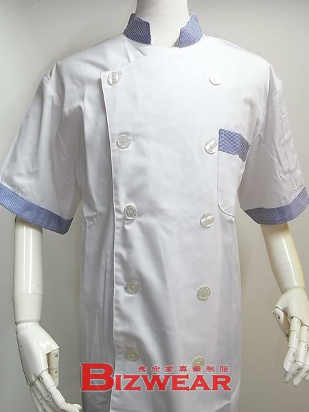 廚衣白底藍白條紋配色.jpg