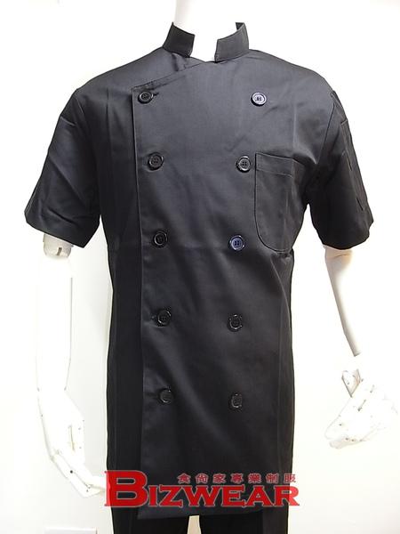 廚衣黑底黑釦.jpg