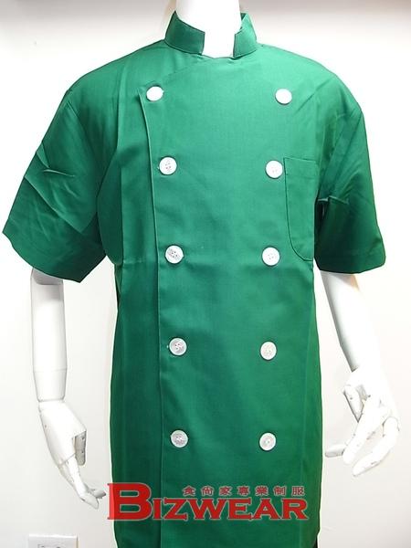 廚衣綠底白釦.jpg