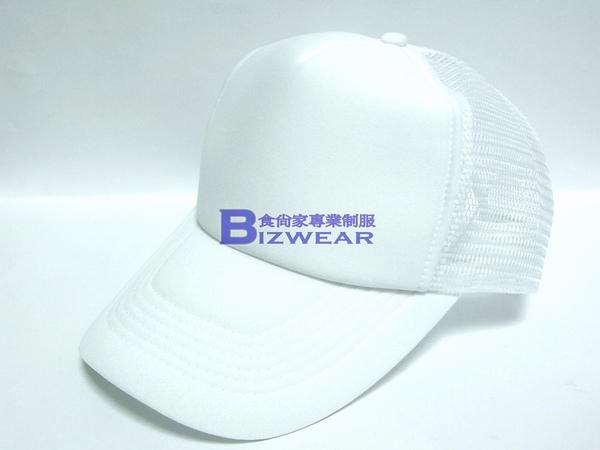 網帽-全白.jpg