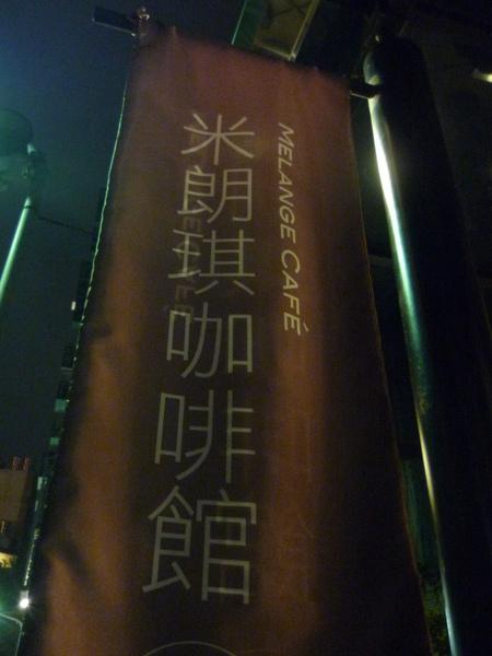 P1090514.JPG