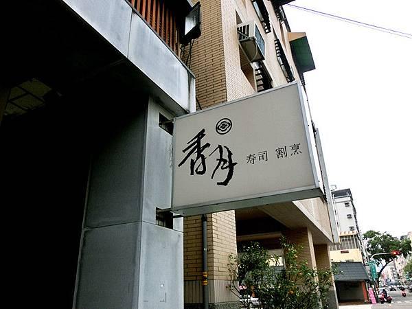 CIMG4418_副本.jpg