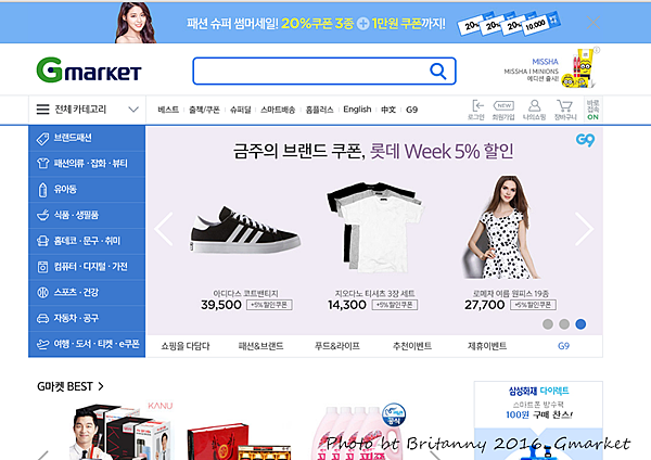 Gmarket1_副本.png